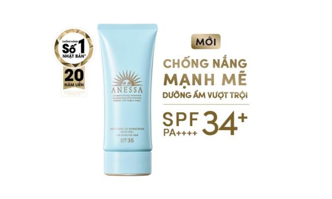 Anessa Moisture UV Sunscreen Mild Gel
